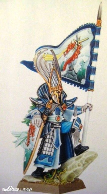 Some BSB looking fella, matches the Lothern Sea Guard theme nicely, as does the eagle boat chariot thingy.